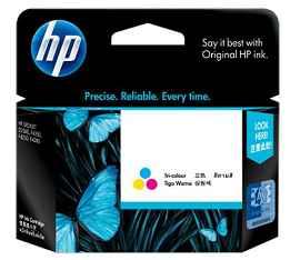 HP 662XL - Alto rendimiento - tricolor