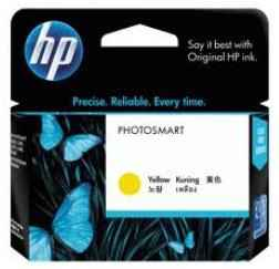 HP 670 - Amarillo tintado - original