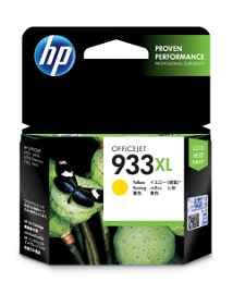 HP 933XL - 8.5 ml - Alto rendimiento